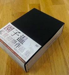 『園子温監督初期作品集 DVD-BOX』