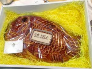 慶事を噛み締める美味『アップル鯛』