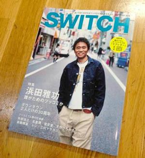 『SWITCH』