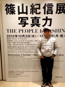新宿オペラシティ『篠山紀信展 写真力』
